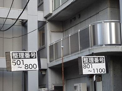 DSC05052blog11a.jpg