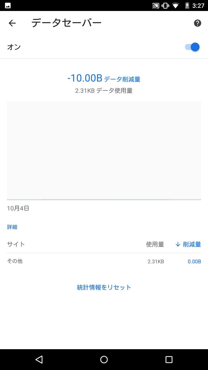 fc2blog_2018100412445217f.jpg