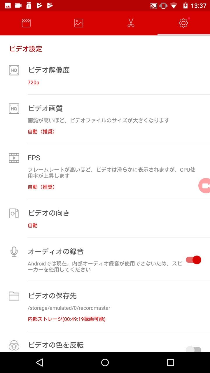 fc2blog_20181005230928c9e.jpg