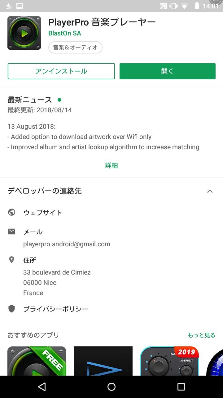 fc2blog_201810121610529de.jpg