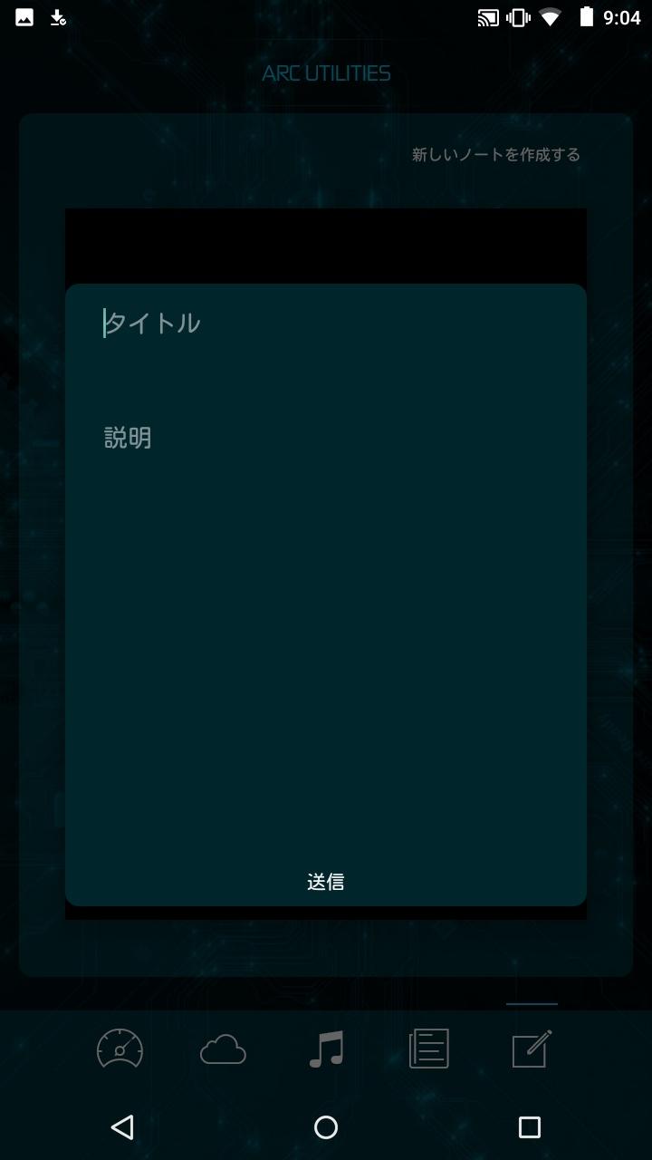 fc2blog_20181014015402b7d.jpg