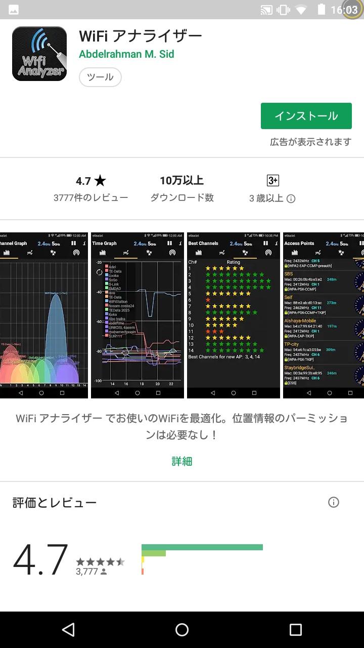 fc2blog_20181014225045e0c.jpg