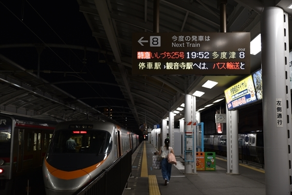 DSC_7365_R.jpg