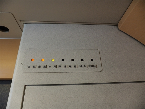 P8071676_R.jpg