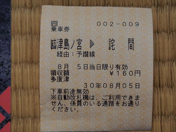 P8151765_R.jpg