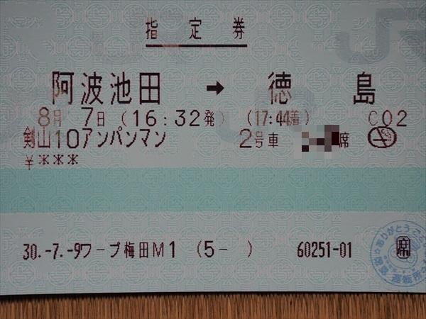 P8151776_R.jpg