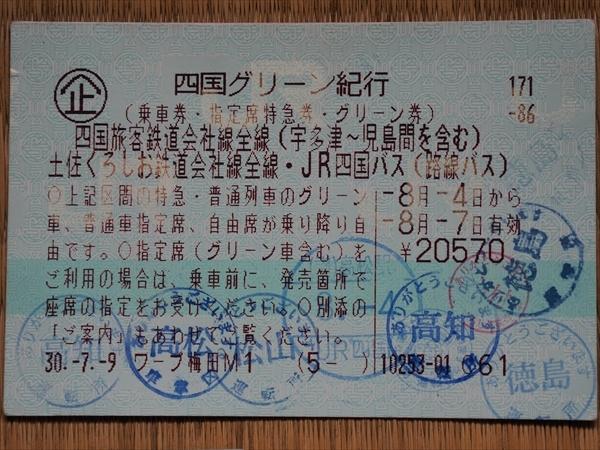 P8151780_R.jpg