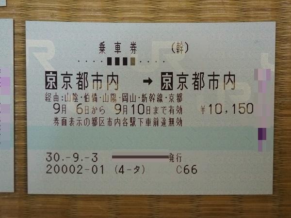 P9050869_R.jpg