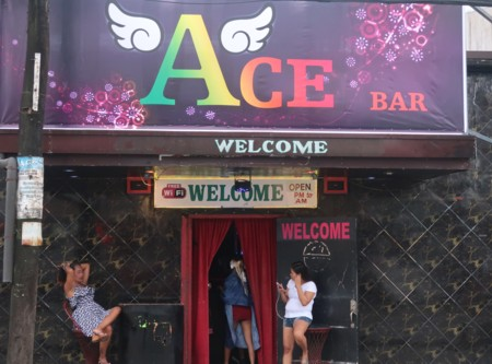 ace bar 082718(5)