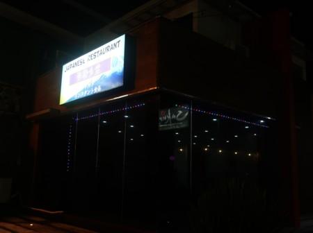 retort food shop (20)