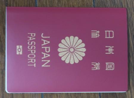 renewed passport (10)