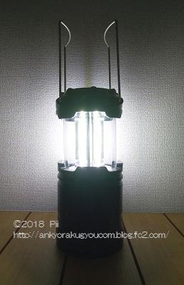 防災アイテム2点購入 2018-9-27 (1)