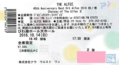 THE ALFEE 秋ノ巻スタート! 2018-10-4 (1)