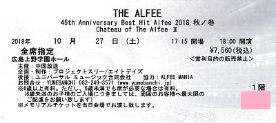 THE ALFEE 秋ノ巻スタート! 2018-10-4 (2)