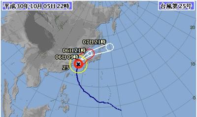 台風25号の進路 2018-10-5 (2)