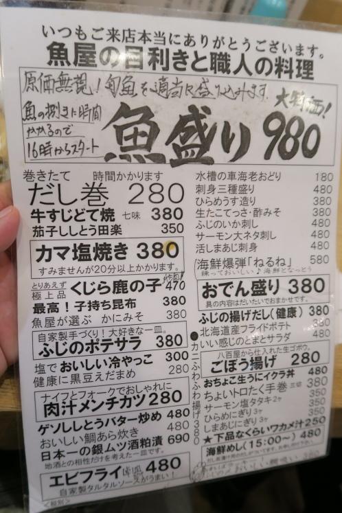 00009022.jpg