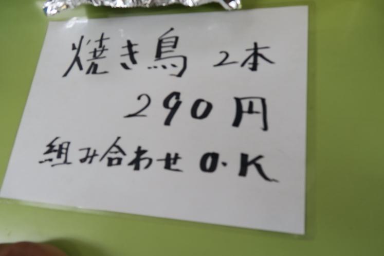 00009065.jpg