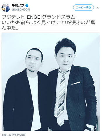 20180921-00548948-shincho-000-1-view.jpg