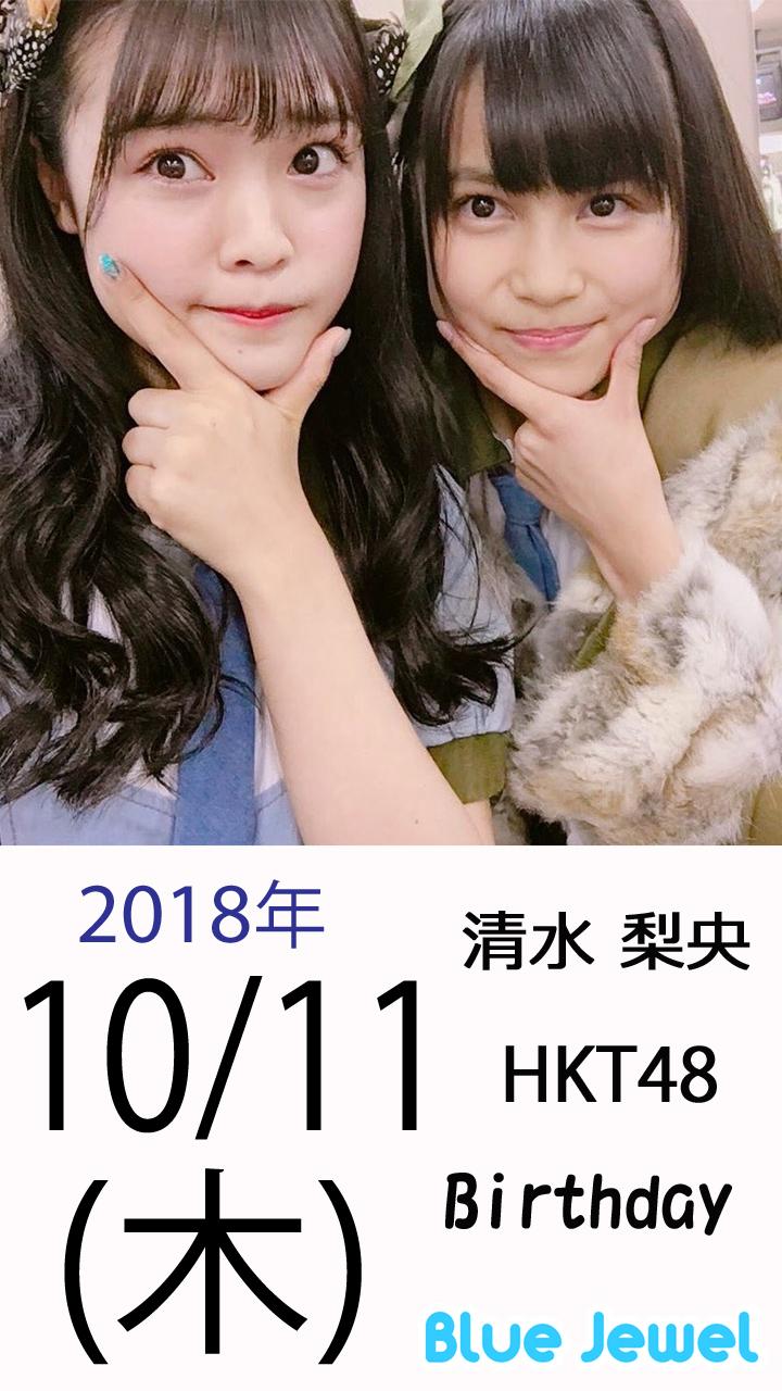 2018_10_11.jpg
