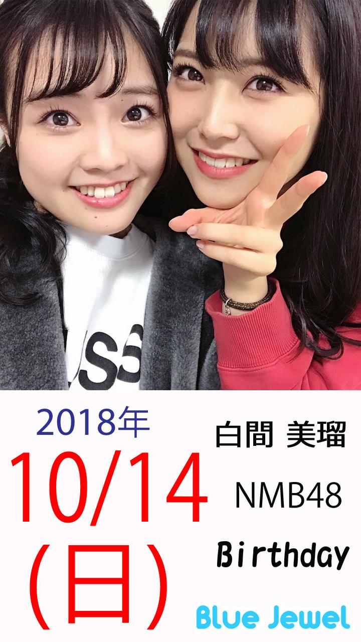 2018_10_14.jpg