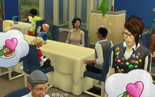 The Sims™ 4_20180728195419