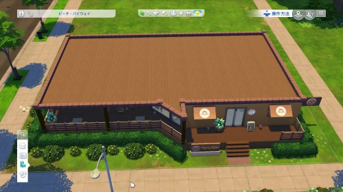 The Sims™ 4_20180723164629
