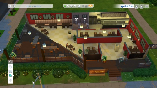 The Sims™ 4_20180723164616