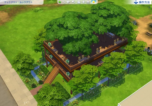 The Sims™ 4_20180802180826