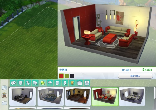The Sims™ 4_20180720105533