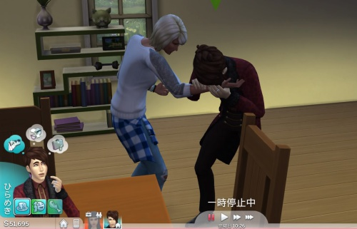 The Sims™ 4_20180819182130