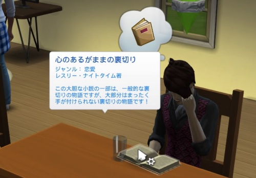 The Sims™ 4_20180819192001