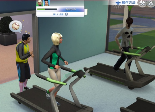 The Sims™ 4_20180810213946