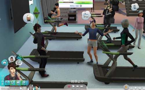 The Sims™ 4_20180810185553