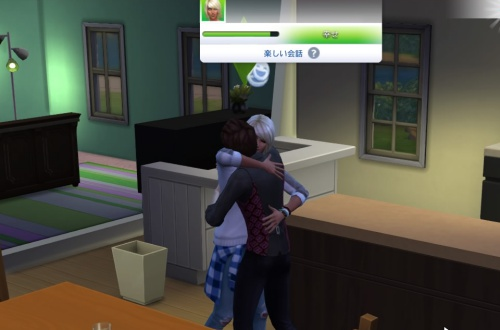 The Sims™ 4_20180819182641