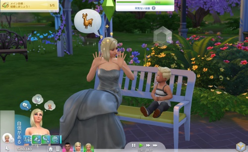 The Sims™ 4_20180629033456