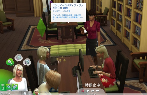 The Sims™ 4_20180820172409