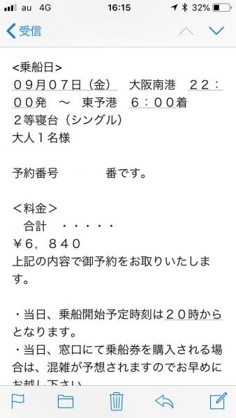 IMG_3649 - バージョン 2