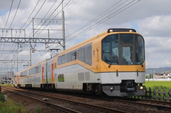 DSC_9619.jpg