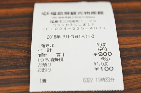 DSC_724720180924.jpg