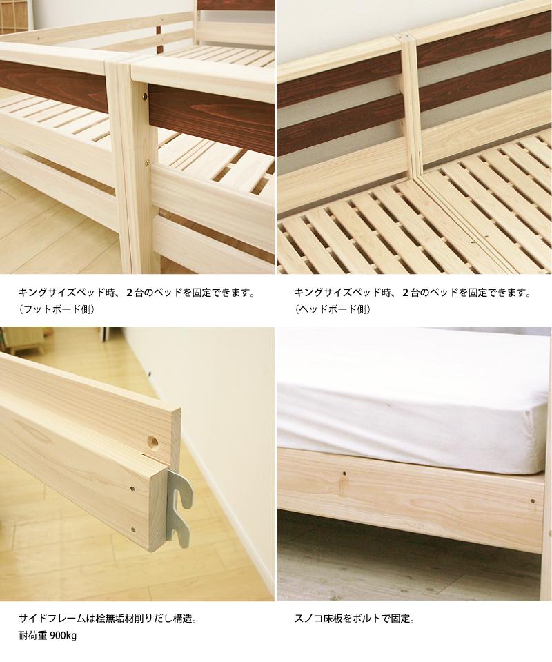 コトカ 二段ベッド