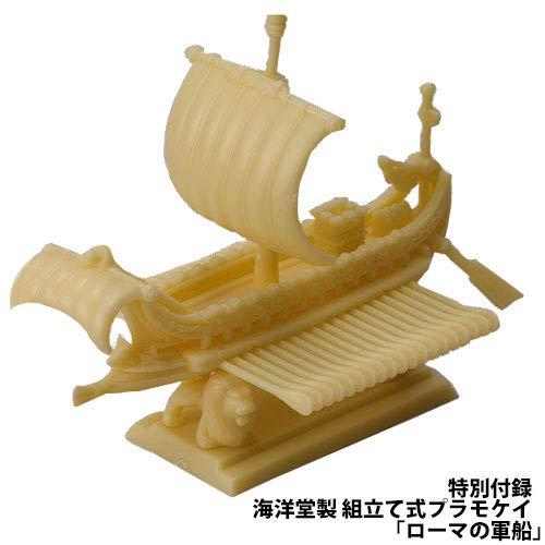 ローマの軍艦