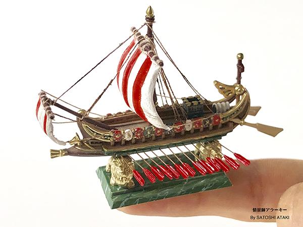 ローマ船2