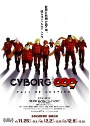 cyborg009001 (1)