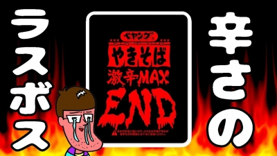 maxresdefault_20180918181817c8f.jpg