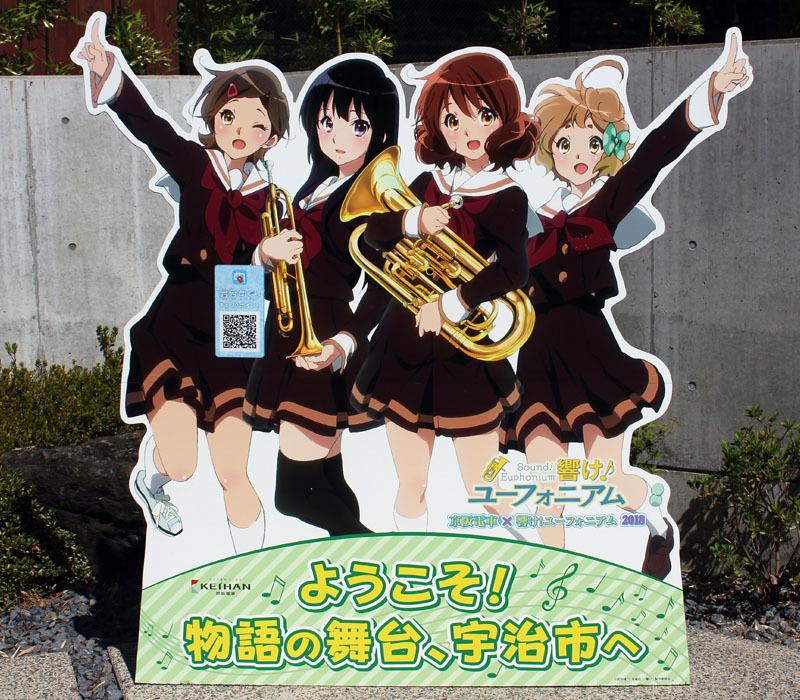 平等院参道4人制服パネル 180825