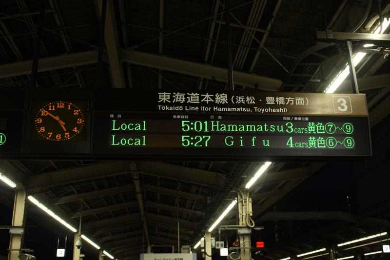 静岡駅発車案内3、4番ホーム 180825-0451
