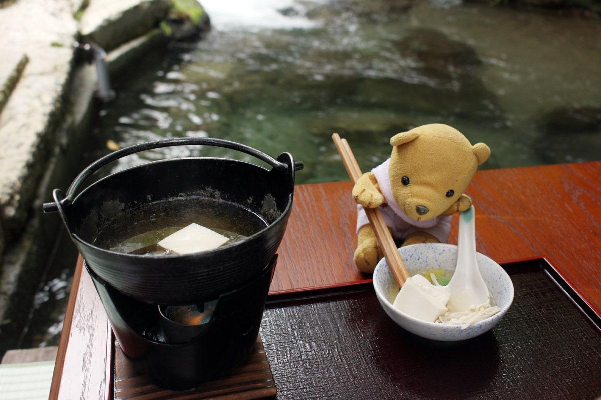 貴船 藤清 湯豆腐を 180830