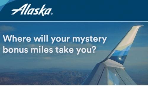 アラスカ航空のマイレージプラン、マイルを購入で最大50%ボーナスマイルキャンペーン