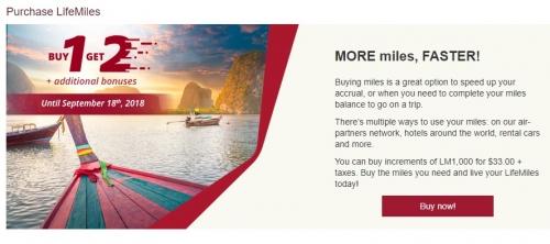 アビアンカ航空 LifeMilesでマイル購入で125%ボーナスマイルのセール