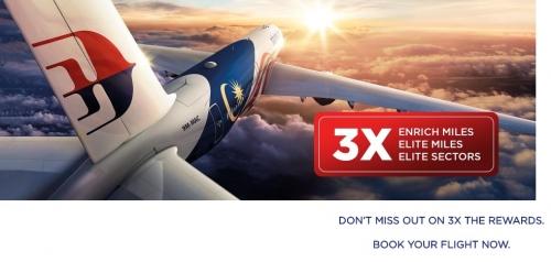 マレーシア航空で上級会員に早くなれるトリプル・エヴリシングキャンペーン